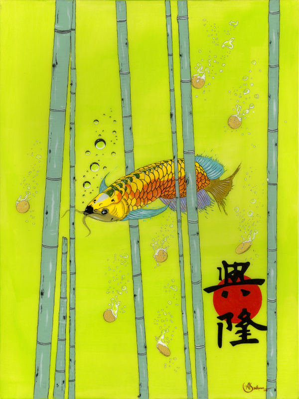The Arowana and The Bamboo